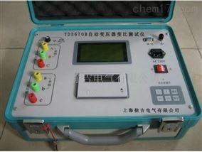 TD3670B自动变压器变比测试仪