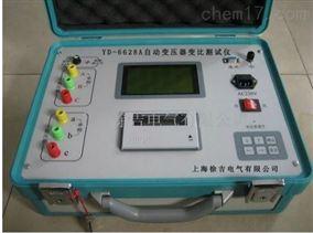YD-6628A自动变压器变比测试仪