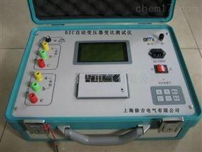 BZC自动变压器变比测试仪