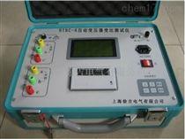HTBC-H自动变压器变比测试仪