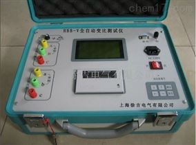 HBB-V 全自动变比测试仪