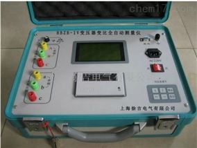 HBZB-IV变压器变比全自动测量仪