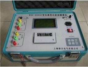EBZ-2000C变压器变比组别测量仪