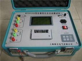 MY3010D变压器变比全自动测试仪