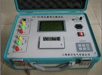 GY-BC变压器变比测试仪