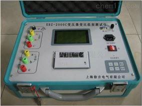 EBZ-2000C变压器变比组别测试仪
