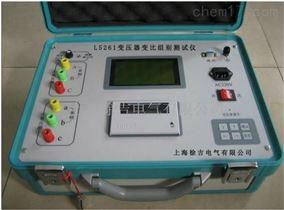 L5261变压器变比组别测试仪