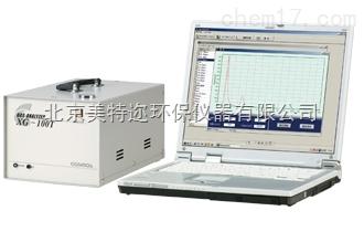 XG-100T高感度气体检测仪识别装置 加臭剂分析仪