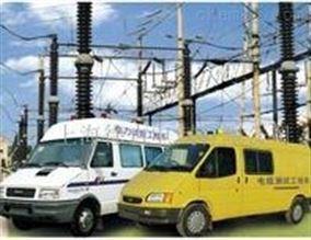 SNC型电缆试验车载系统