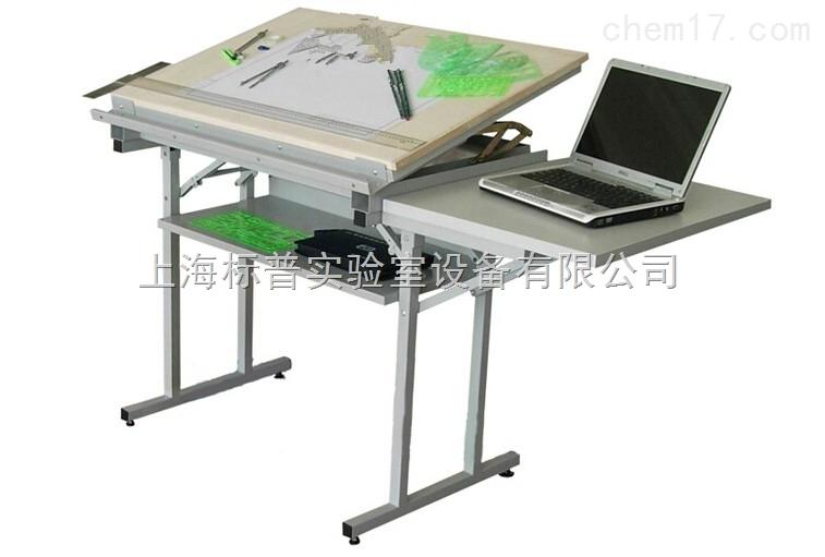 新型豪华型固定式绘图桌(配放置计算机桌板)|工程制图实训装置