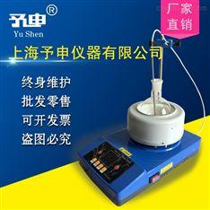 ZNCL-TS-5000ml智能磁力攪拌電熱套