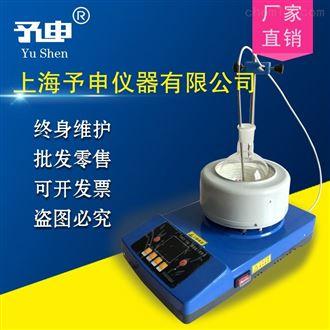 ZNCL-TS-1000ml智能磁力攪拌電熱套