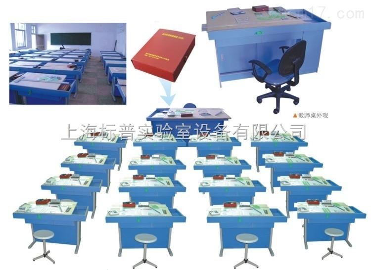 塑钢制图绘图实验室设备|工程制图实训装置
