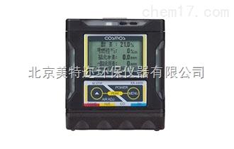XA-4400 复合型气体检测器 氧气·可燃性气体·硫化氢·一氧化碳