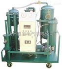 JBJB抗燃油专用滤油机