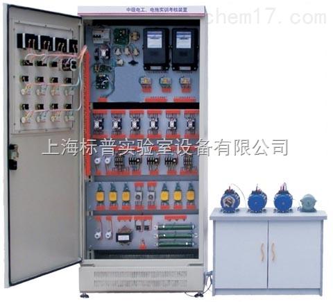 中级电工、电拖实训考核装置(柜式)|维修电工技能实训考核装置