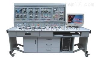 高性能中级维修电工及技能培训考核实训装置|维修电工技能实训考核装置