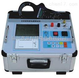 TE7200电力电容全自动测试仪