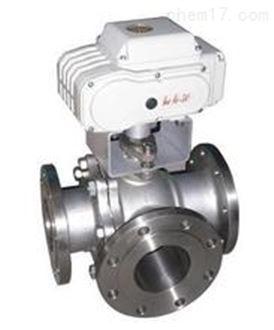 Q944F/Q945F铸钢电动三通球阀