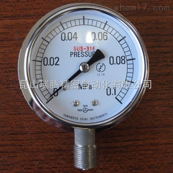 山本计器YamamotoKeiki全不锈钢压力表