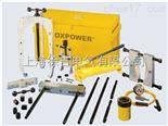 BHP型组合拉马BHP型多功能组合液压拉马套件(拔轮器标准套件)