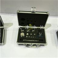 药品检验1mg-500g无磁不锈钢砝码