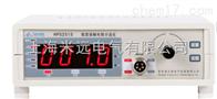 HPS2513S卓越型直流低电阻测试仪