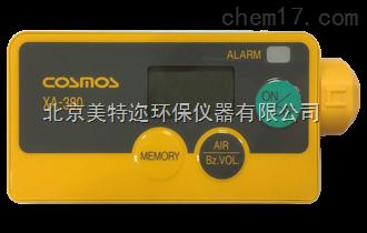 XA-380袖珍型气体报警器 北京新宇宙气体检测仪