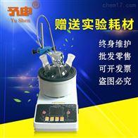 ZNCL-GS-Φ240×150mm智能磁力搅拌加热锅