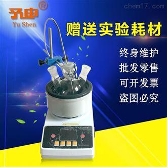 ZNCL-GS-Φ240×150mm智能磁力攪拌加熱鍋
