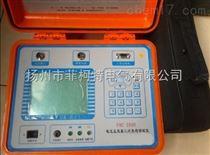 HQF-C互感器二次负荷在线测试仪