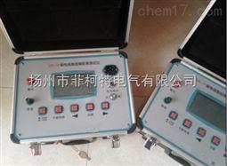 XDL输电线路故障测距仪