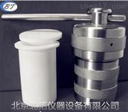 供應BTF60高壓消解罐(水合反應釜)