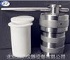 采购BTF100高压消解罐(反应釜)