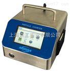 触摸屏尘埃粒子计数器ND-E3016