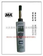 YWSD50/100礦用本安型溫濕度檢測儀