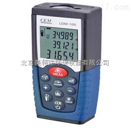 LDM-100测距仪 0.05~65米激光测距仪价格