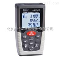 LDM-35无损测距仪 LDM-40激光测距仪价格