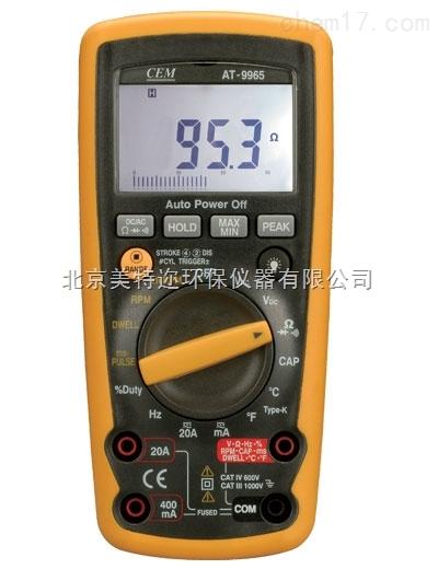 AT-9906DIS/9965汽车数字万用表