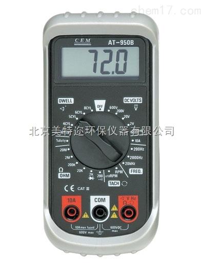 AT-9950DIS/9950T/950A/950B汽车数字万用表