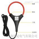ETCR300F柔性线圈电流传感器