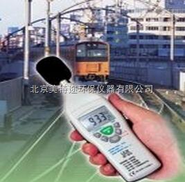 DT-815 噪音计 数字式噪音计