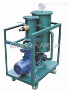YKZ定量加油滤油机/滤油机厂家|价格