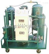 JZL绝缘油(变压器油)脱色装置