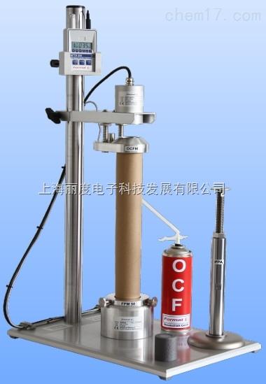 OCFM-单组分泡沫测量装置