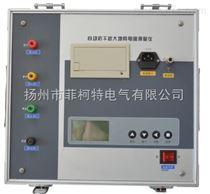 HM3001型大型地网接地电阻测试仪