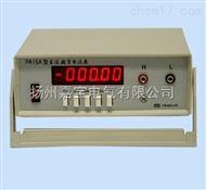 PA15APA15A型直流数字电流表