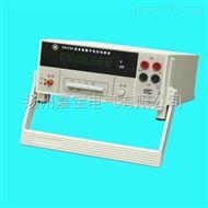 SB2238SB2238直流数字电压电流表