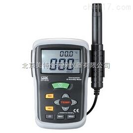 DT-615/625/616CT 二合一专业温湿度仪 手持温湿度记录仪