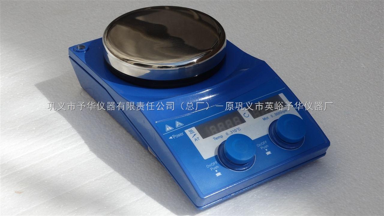 恒温磁力搅拌器(巩义予华-厂家直销)